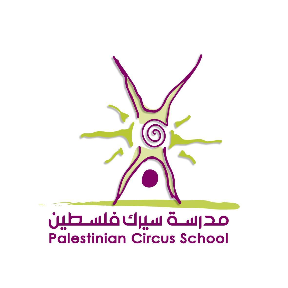 Palestinian Circus School logo